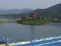 Triathlon Venue
