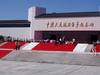 Antijapanese War Memorial Museum