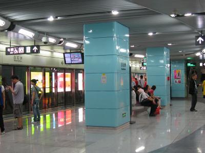 Baishizhou  Station