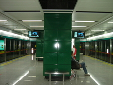 Baogang Dadao Station Site