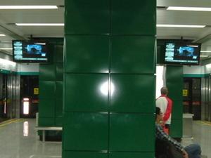 Baogang Avenue Station