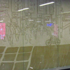 Beijing Lu Station
