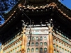 Beijing  Summer  Palace Glazed Tower