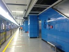 Changgangstation