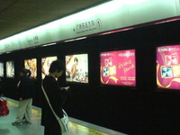 Changshou Lu Station