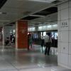 Chegongmiao Station