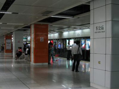 Che  Gong  Miao  Station