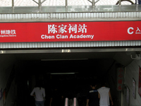 Chen Clan Academy Station
