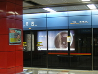 Chigang Station