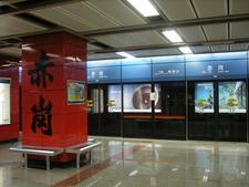 Chigangstation