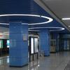 Chiwan Station Platform