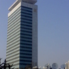 China Central Television Building