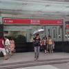 Dongshankoustation