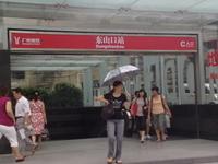 Dongshankou Station