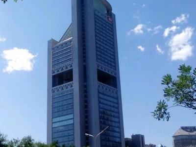 Beijing TV Centre