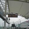 Shendu Highway Station