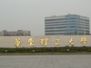 East China University Of Science And Technology Fengxian Campus