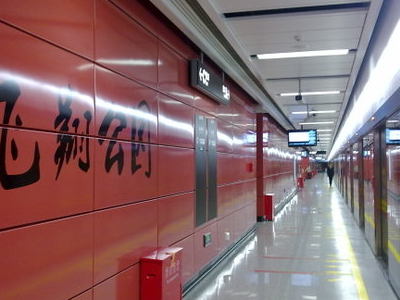Feixiangpark Station