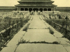 First  Yard Of The  Forbidden  City
