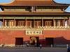 Forbidden  City  Beijing  Shenwumen  Gate