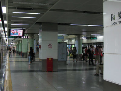 Gang  Xia  Station