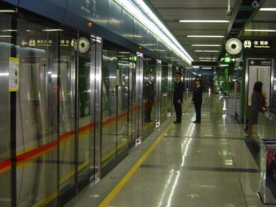 Guangzhou Metro