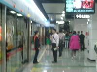 Guangzhou Opera House Station
