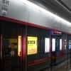 Xicun Station