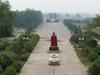 Haotian Park As Seen From  Haotian  Pagoda