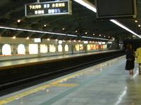 Huadiwan Station