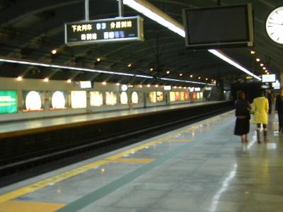 Huadiwanstation