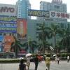 Huaqiang Electronic World