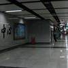 Convention & Exhibition Center Station