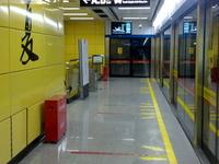 Jiangxia Station