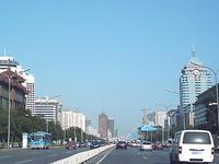 Jianguomen Inner Street