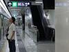 Jingtian  Station 2 8 Shekou Line