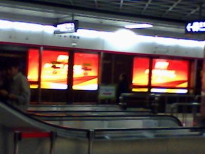 Line  5  Chebeinan