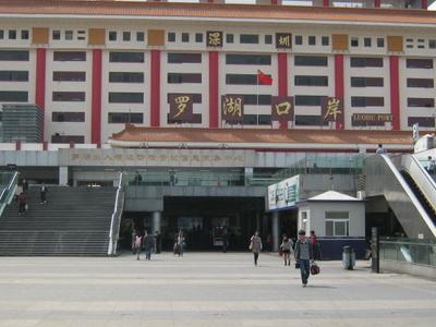Luo Hu  Port