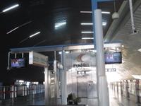 Liangxiang University Town Station