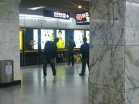 Martyrs Park Station