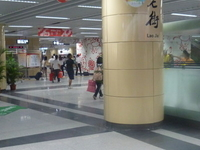 Laojie Station