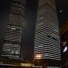 Night Shanghai IFC
