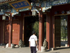 Peking University Pic 6