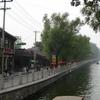 Pekin Hutong I Fragment Wielkiego Kanalu Chinskiego 0 5