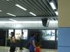 Platform Of  Children  2 7s  Palace  Station