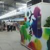 Platform Of Da Fen Station