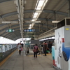 Platform Of Universiade Station