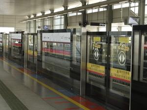Shabei Station