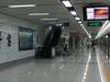 Shao  Nian  Gong  Station