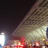 Shenzhen Airport Terminal A